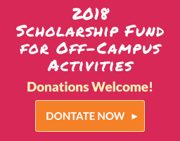 2018-Donate-Summer-Camp-Scholarship