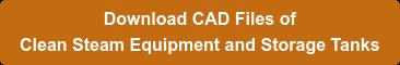 下载清洁蒸汽设备和储罐的CAD文件