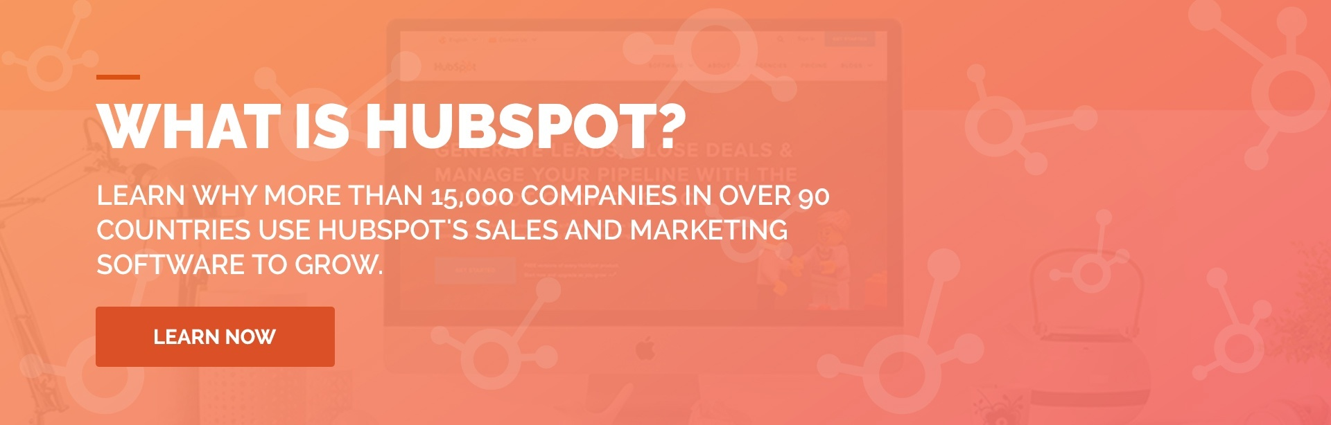 What is HubSpot Software?
