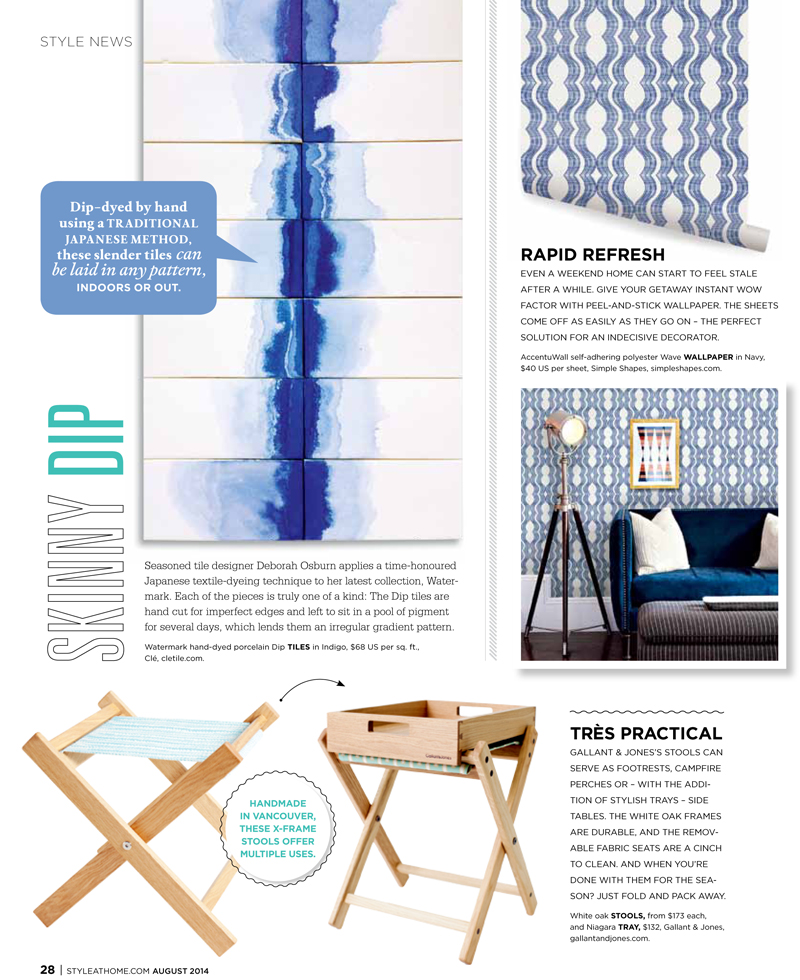 Style At Home Watermark August 2014