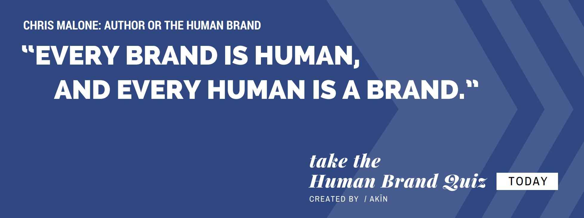 humanbrandquiz_Blue