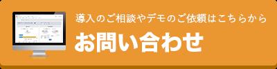 Beeコンパス・資料ダウンロード