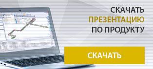 презентация по ПК СТАРТ