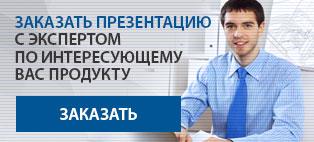 презентация НТП трубопровод