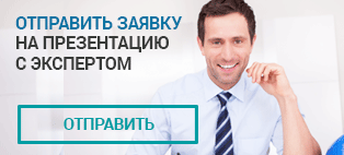 заявка на выезд эксперта ПК ЛИРА 10.4