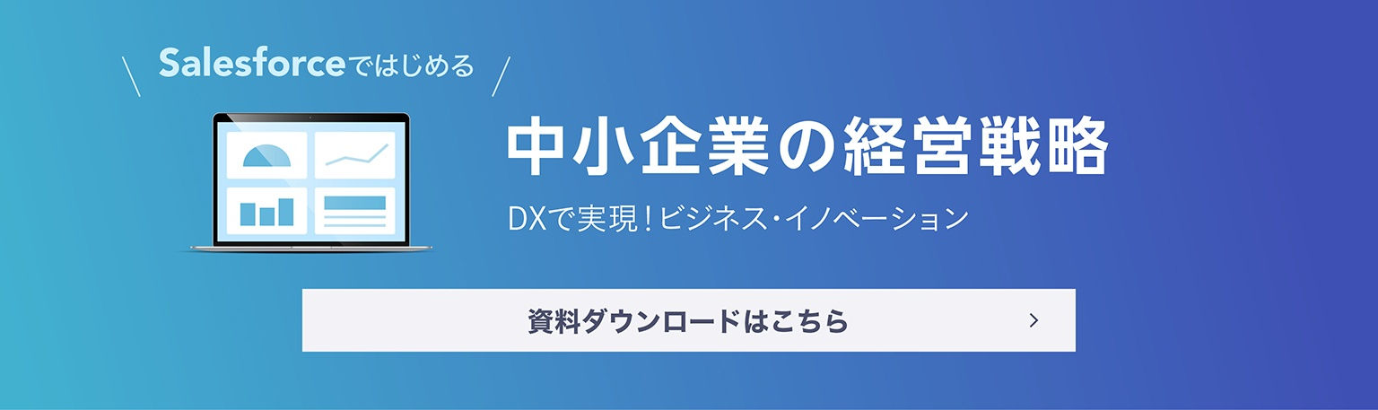 DXebookダウンロード用cta