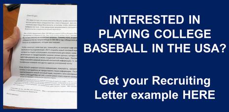 college baseball recruiting letter