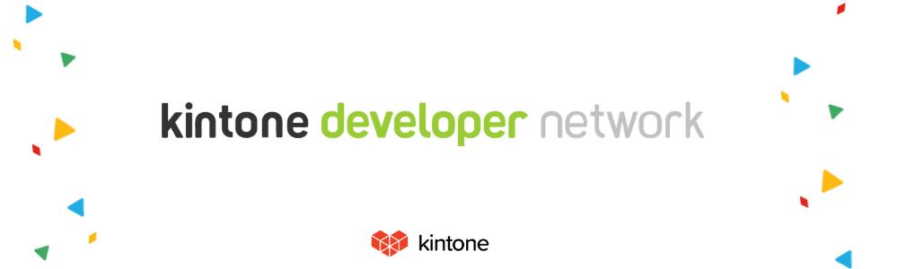 Kintone Developer Network CTA