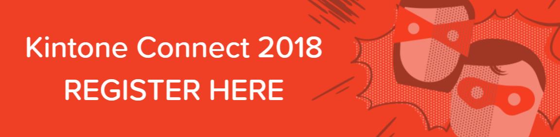 kintone connect 2018 cta