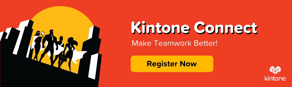 Kintone Connect 2019 blog CTA