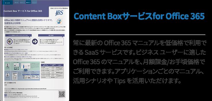 ドキュメント可視化/レポートツールdo! bookシリーズ