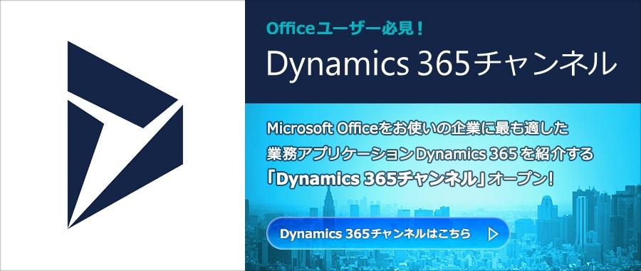 KDDIからOffice365を購入する理由まるわかりガイド