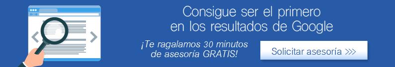 Consultoría SEO gratis