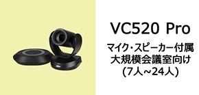 AVerVC520Pro