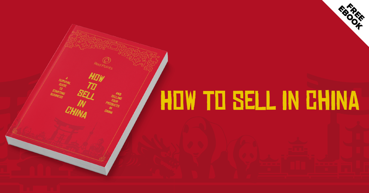 Ebook, on how to sell in China by Red Points