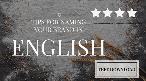 วิธีการตั้งชื่อแบรนด์ภาษาอังกฤษ-วอลล์สตรีทอิงลิช