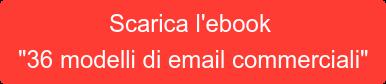 """Scarica l'ebook  """"36 modelli di email commerciali"""""""