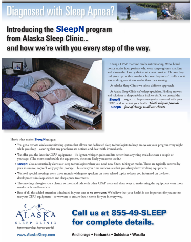 Exclusive SleepN Program