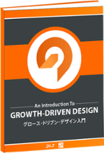 Growth-Driven Design