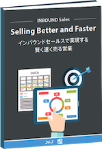 Selling better and faster eBook