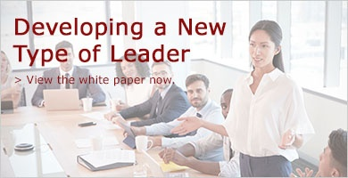 Developing a New Type of Leader