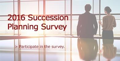 2016 Succession Planning Survey