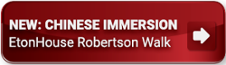 NEW: Chinese Immersion Programme - Robertson Walk