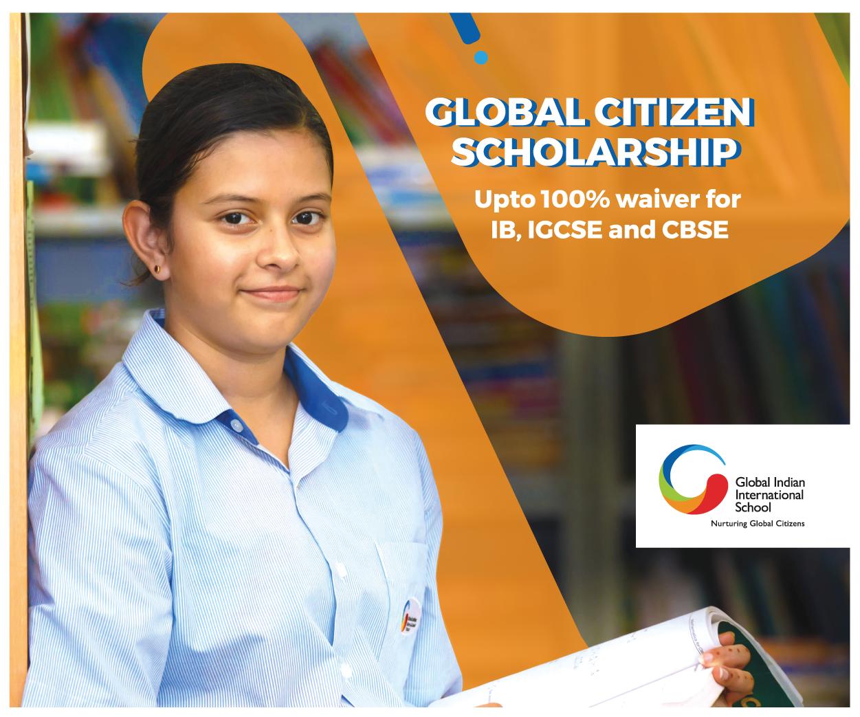 GIIS Scholarship Portal