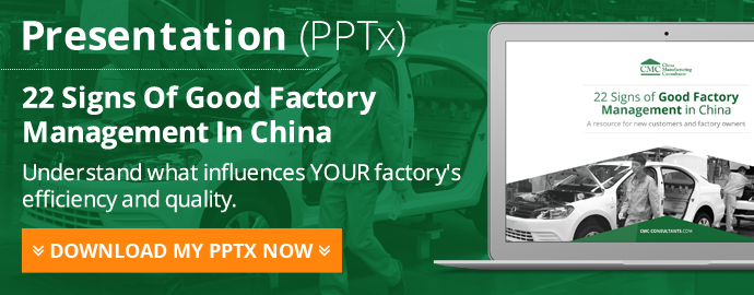 22 Signs Of Good Factory Management in China eBook