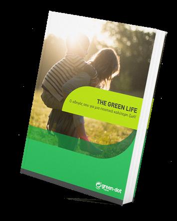 Green Life E-Book