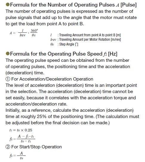 Acceleration torque formulas for stepper motors