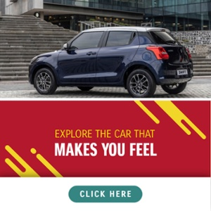 swift explore the car that makes you feel