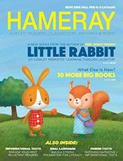 Hameray 2015 Catalog Request