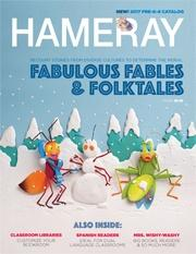 Hameray 2016 Catalog Request