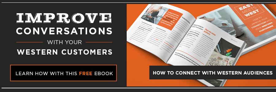 Improve Conversations - In Blog