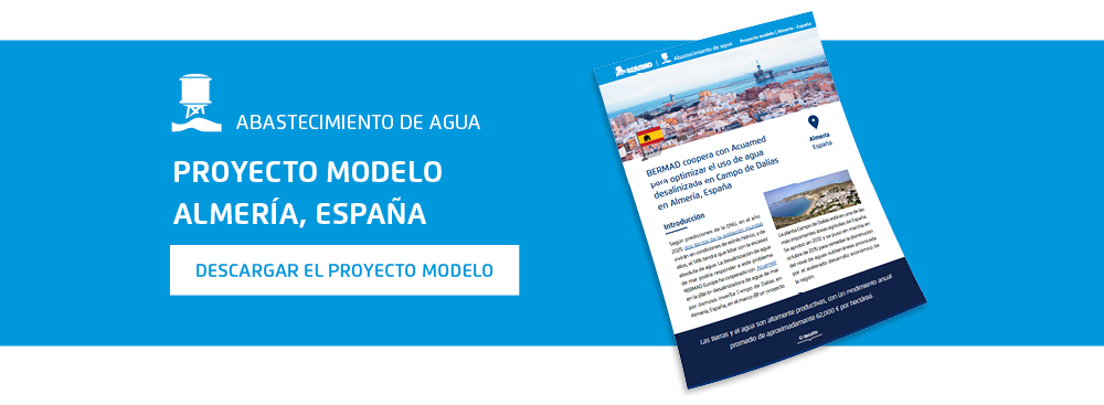 Descargar el Proyecto Modelo