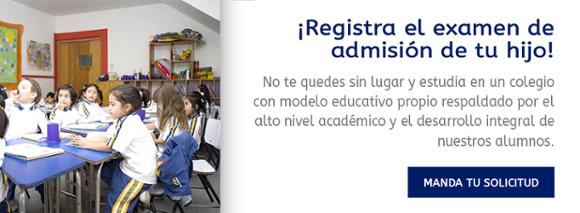 Colegio-Amado-Nervo_Colonia-Roma_Registro-examen-de-admision