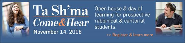 Ta Sh'ma Hebrew College Open House