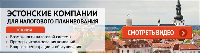 Открытие фирмы эстонии бизнес плана кроликофермы скачать