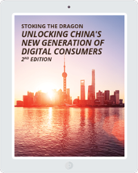 Stoking the Dragon: Unlocking China's new generation of Digital Consumers