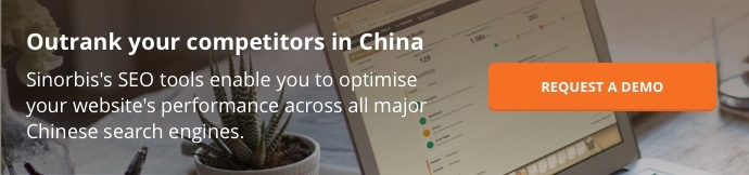 Outrank your competitors in China with Sinorbis's SEO tools