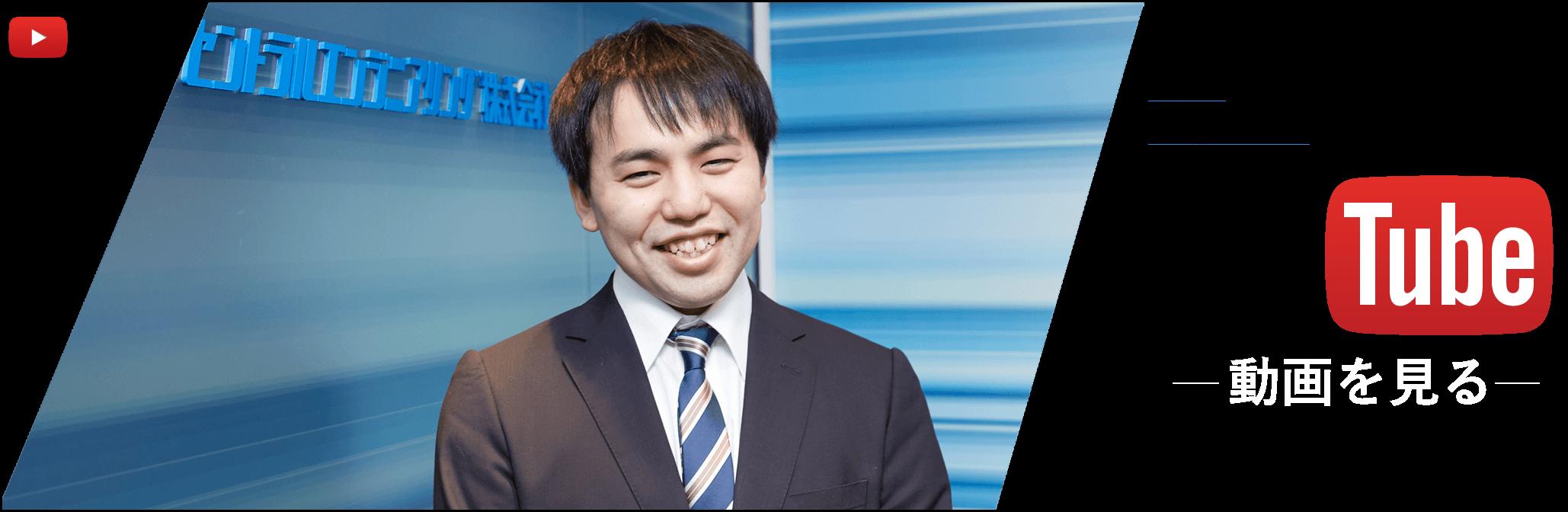 菅沼圭介 29歳    鉄道制御装置の品質保証試験