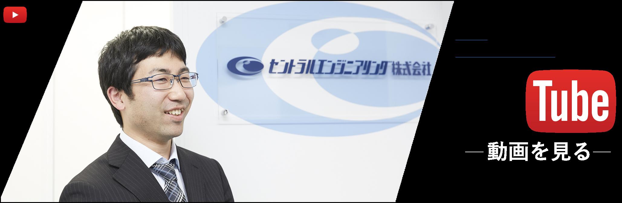鈴木 幸広 35歳    自動車のアイドリングストップ制御システムの構築