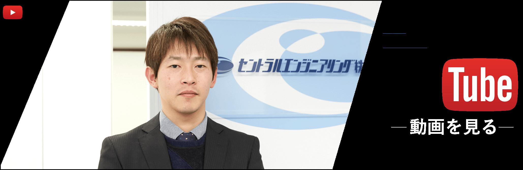 伊藤 亮 37歳    自動車の車両開発を指揮