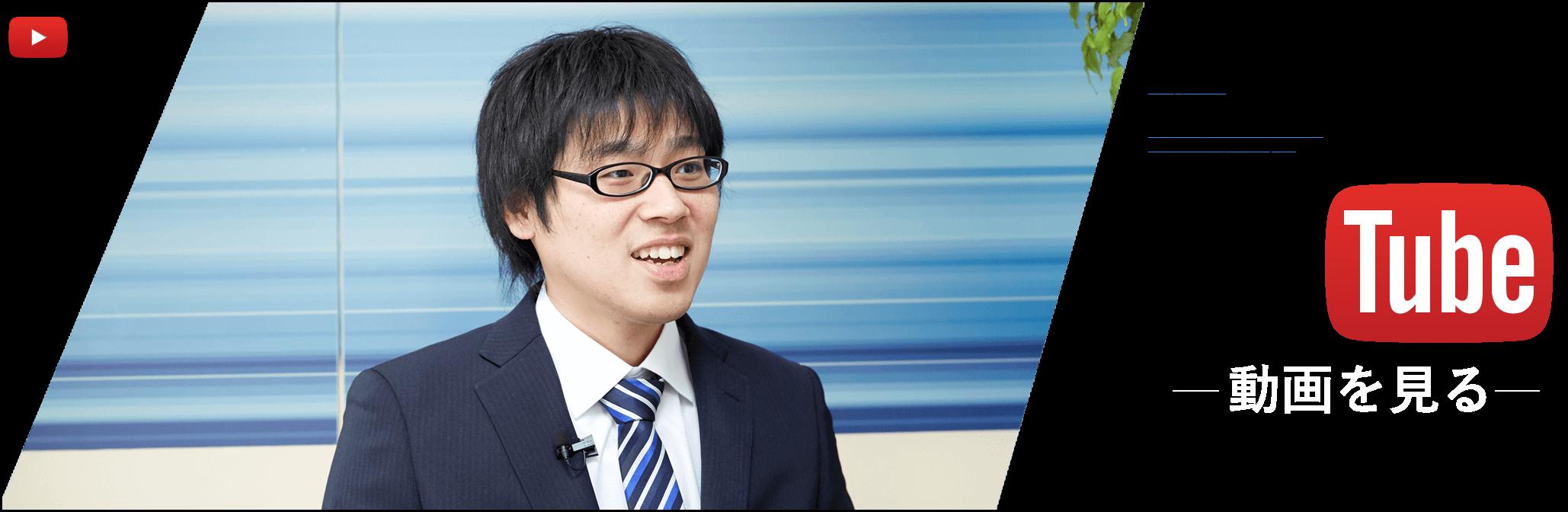 岩田貴之 33歳    宇宙関連機器の太陽電池パネル。 関連部品の実装設計を担当