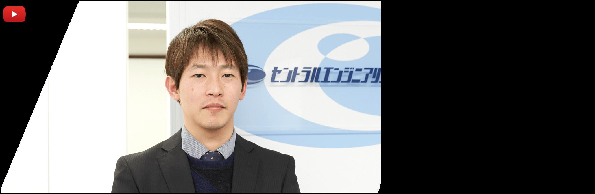 伊藤 亮 36歳    第二新卒として2006年当社入社。  現在は、自動車の車両開発チームを マネージャーとして指揮している。