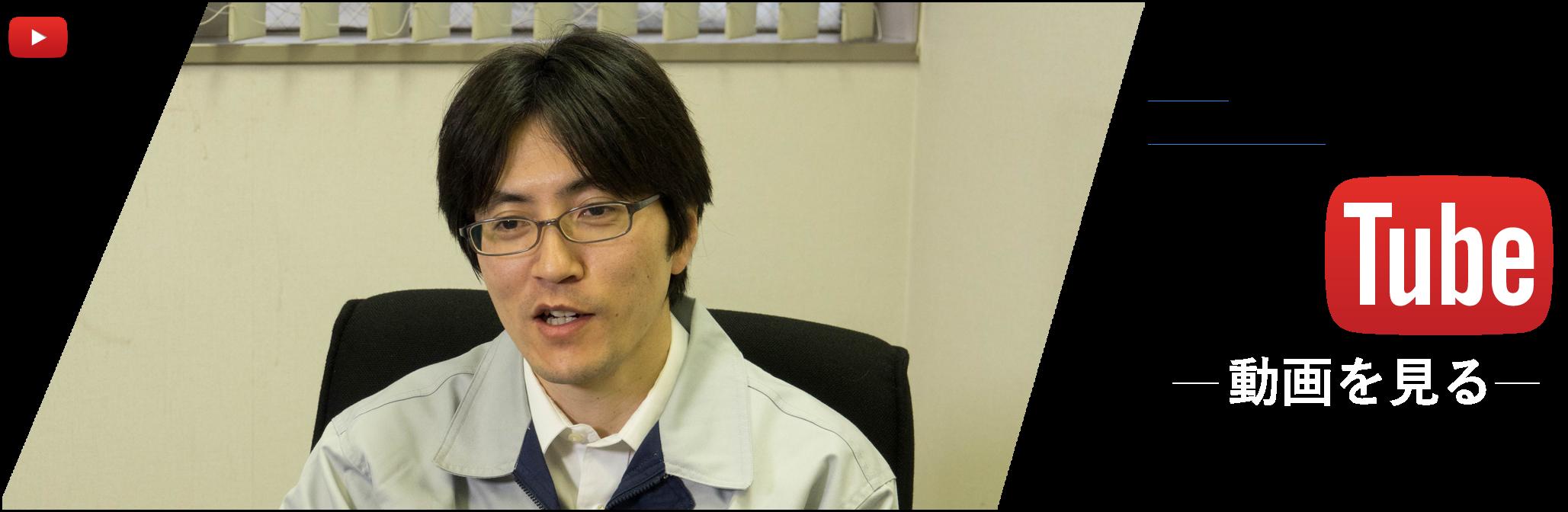新井 千浩 42歳    次世代の高速通信システムの開発