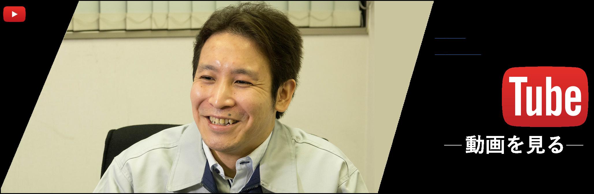 土屋 史斗 32歳    水利装置の開発・設計。