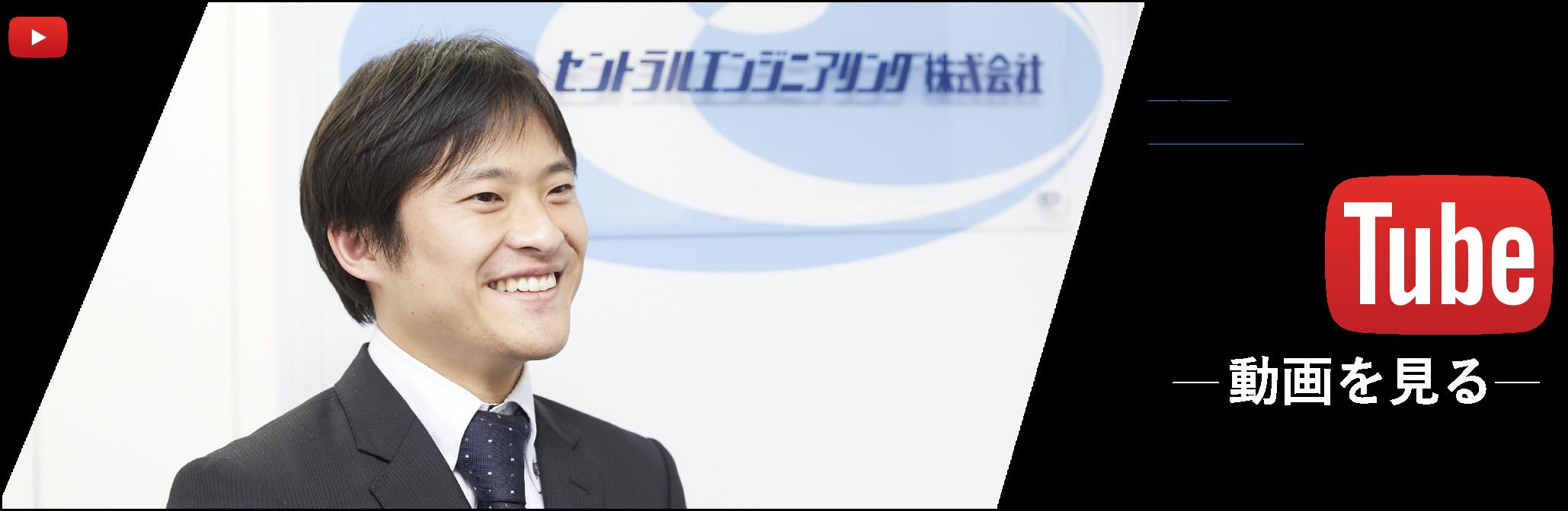 宮本 義之 35歳    自動車の制御ソフトウェア開発