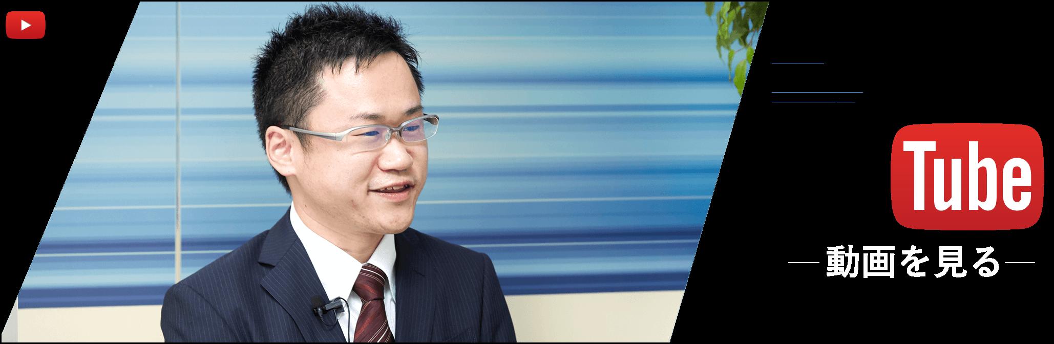 飯田勇介 30歳    将来発売される自動車の、 先行開発と設計を担当。